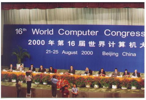 ECDL Foundation presents a paper at the Beijing IFIP World Computer Congress